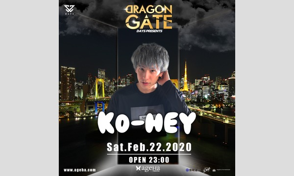 DRAGON GATE Vol.01 feat. NICKY ROMERO イベント画像3