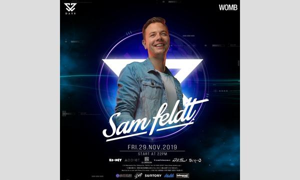 Sam Feldt × INFINITY ZERO Presents by DAYS イベント画像1