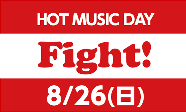 8/26(日) Fight!~ FOOD×ENTERTAINMENT BATTLE in お台場~ イベント画像1