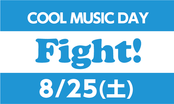 8/25(土) Fight!~ FOOD×ENTERTAINMENT BATTLE in お台場~ イベント画像1