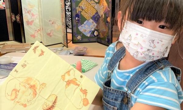 奈良時代から続く伝統工芸を探求★からくり屏風を作ろう イベント画像1