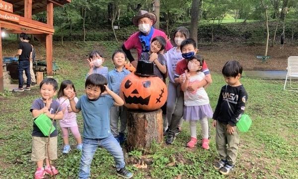 秋の尾瀬でハロウィンキャンプ ~森キャンで遊ぼう~ イベント画像1