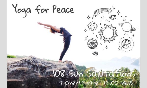 12/28 年末ヨガイベント【108回太陽礼拝 】 イベント画像1