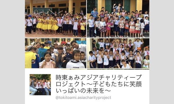 12/28 年末ヨガイベント【108回太陽礼拝 】 イベント画像3