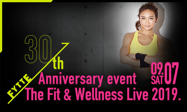 FYTTE主催!女性限定フィットネスライブ『The Fit&Wellness Live 2019』イベント