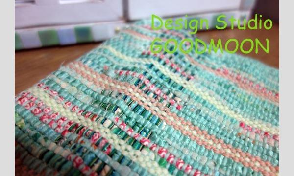 ゆさあきこの手織り体験講習&教室受講 イベント画像2
