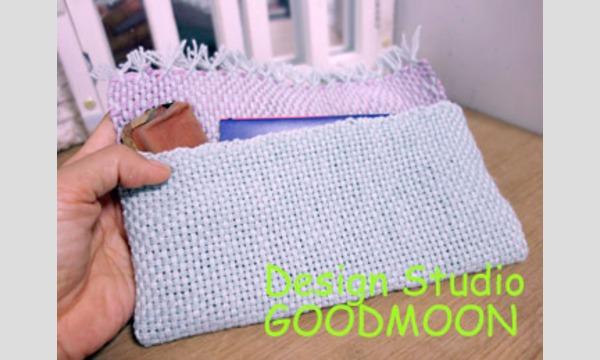 ゆさあきこの手織り体験ワークショップ in ハマナカ イベント画像1