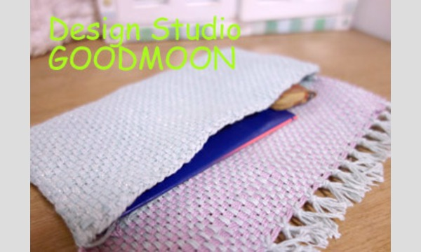ゆさあきこの手織り体験ワークショップ in ハマナカ イベント画像2