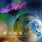 海響(MIKI)プロジェクト (本部) イベント販売主画像