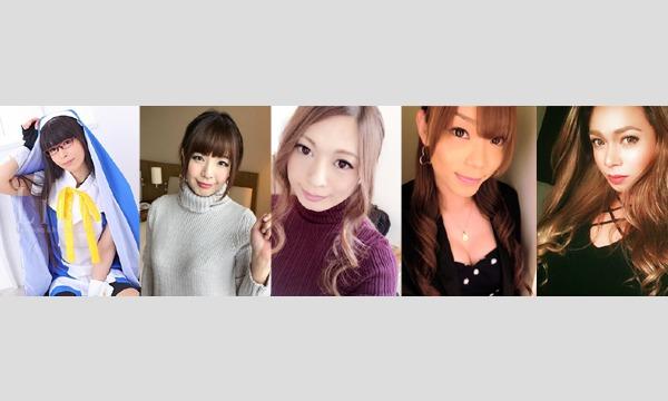 ホリエモン万博【ワンダーハーフジャパン2018】 イベント画像3