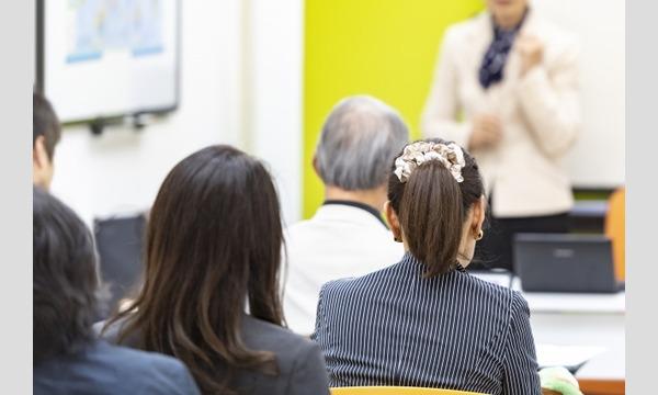 有名ファイナンシャルプランナーが不動産投資をすすめる理由 イベント画像2