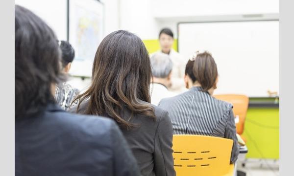 """有名ファイナンシャルプランナーが、""""不動産投資""""をすすめる理由 イベント画像2"""