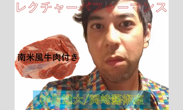 A Haphazard Stranger's Rough Report (English Version) イベント画像1
