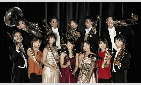 ~0才から楽しめる小さな吹奏楽による親子コンサート~「こどもブリッツ」(成城ホール) イベント画像2