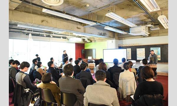 COWORKING SCHOOL CAMP in 横浜 〜コワーキングスペース運営者向け講座〜 イベント画像3