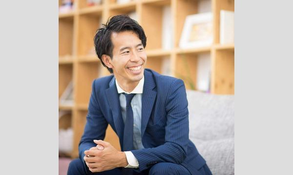 平川涼介 講演会 イベント画像1