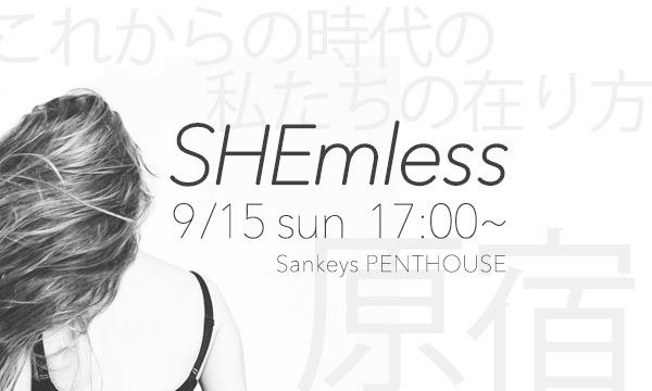 9/15(日) SHEmless @Sankeys PENTHOUSE(原宿) イベント画像1