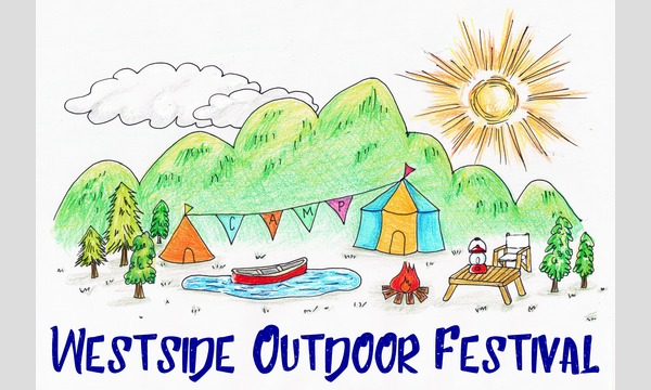 Westside Outdoor Festival 2019 イベント画像2