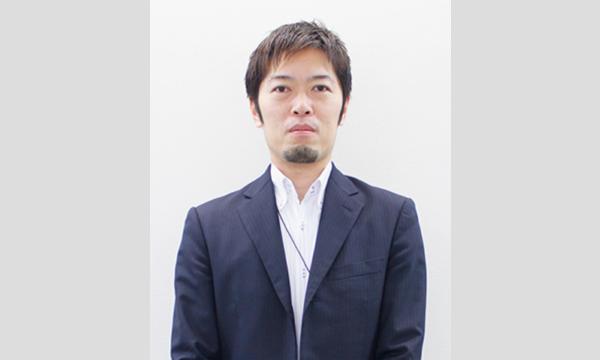 NPO法人 統合医学健康増進会 第19回 公開講演会『現在の日本の医療の問題点と次世代のがん治療とは』 イベント画像2