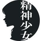 オオヤマ ナツキ イベント販売主画像