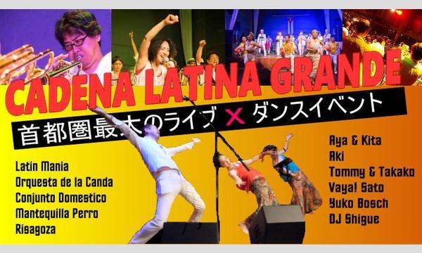 Cadena Latina Grande2018 イベント画像1