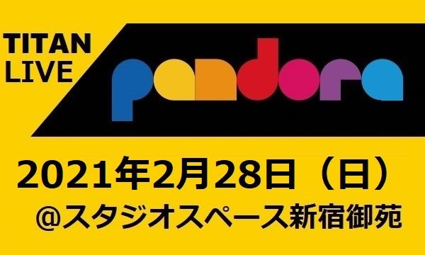 TITAN LIVE Pandora(タイタンライブパンドラ) イベント画像1