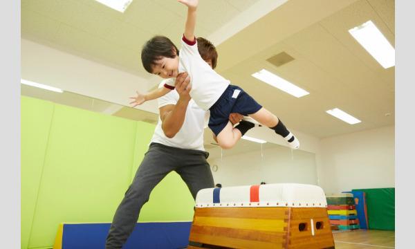 《2021年夏》短期体操教室 イベント画像2