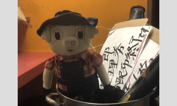 5/29 ラーメン二郎ひばりヶ丘駅前店 店内飲食用 整理券 イベント画像3