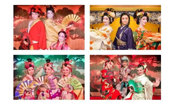 3/1 御座船安宅丸 大江戸宴舞劇 4周年感謝祭公演 開催! in東京イベント