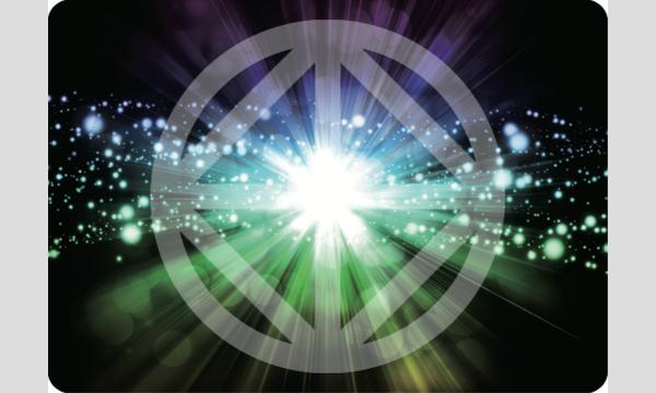 地球創生1000年プロジェクト〜 循環する恩返しシステム 和の心が創る新しい世界〜 イベント画像1