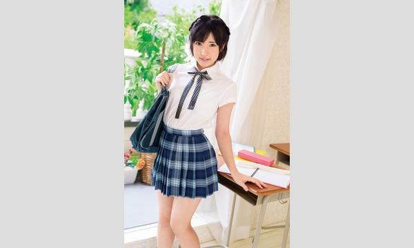高橋未来『Mが好きです』DVD発売記念イベント イベント画像1