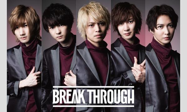 【8/16】BREAK THROUGH 「Sexy Lady」発売記念インストアイベント イベント画像1
