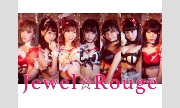 【8/21】Jewel☆Rouge「スターマイン」リリースイベント イベント画像1