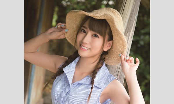 初川みなみ『Minami3 はっつ!ばかんす!!』DVD・BD発売記念イベント イベント画像1