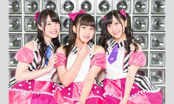 2 3開催 run girls run tvアニメ ガーリーエアフォース 主題歌