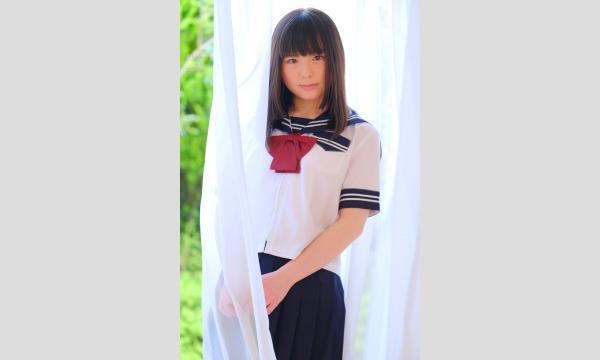 株式会社ソフマップの【8/14・16:00】星野風香『 Love Letter』DVD/BD発売記念イベントイベント