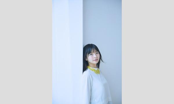 1/13開催 halca 3rdシングル「センチメンタルクライシス」予約イベント イベント画像1