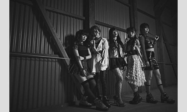 【6/21】MELiSSA  1stシングル「MELiSSA / DEAD HEAT DRiVE」ミニライブ&特典会 イベント画像1