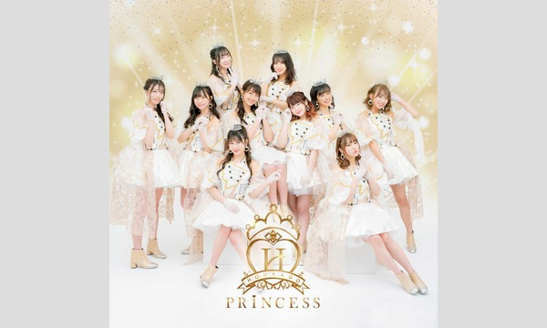 【5/27】放課後プリンセス NEWシングル『新時代プリンセス』リリースイベント イベント画像1