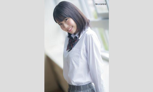 天羽希純『Kiss Me』DVD発売記念イベント イベント画像1