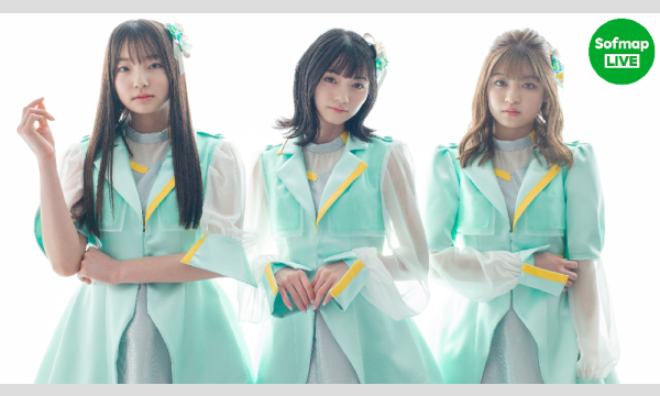 【5/9 13:00】Task have Fun ニューシングル『BABYLONIA』リリース記念 配信イベント