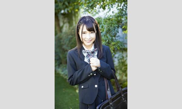 生田みなみ『シースルーラブ』DVD発売記念イベント イベント画像1