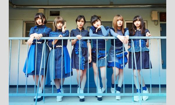 【5/8】河野万里奈×CYNHN交流戦 第3試合 イベント画像1