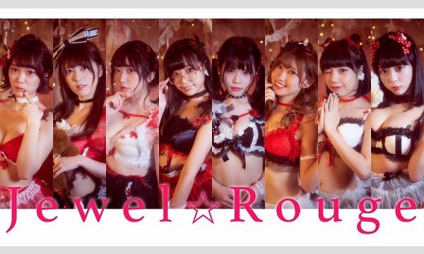【5/4】Jewel☆Rougeブロマイドインストア公演@ソフマップAKIBA①号店サブカル・モバイル館 イベント画像1