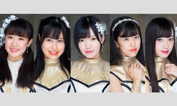 【5/23】MELiSSA、HOP-PAS  1stシングル「タイトル未定」ミニライブ&特典会 イベント画像1