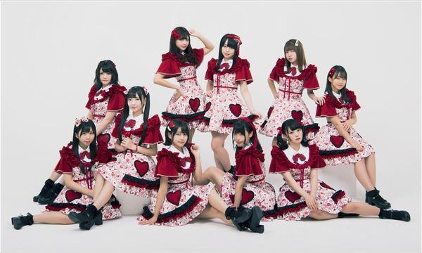 12/5 Stand-Up!Records定期公演(出演:イケてるハーツ) イベント画像1