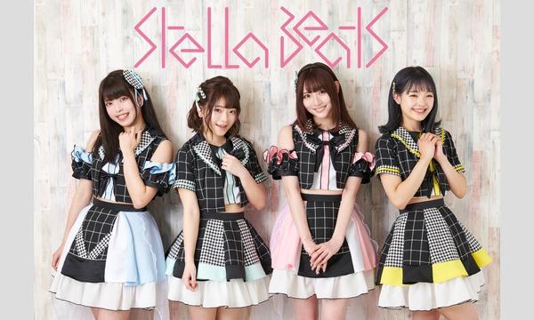 【6/1】 Stella Beats ニューシングル リリースイベント【2部】 イベント画像1
