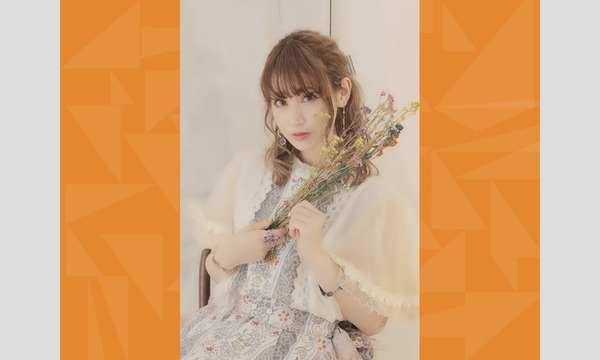 【7/6】Mi☆nA/星咲花那/愛野えり ディアステージアーティスト合同イベント イベント画像3