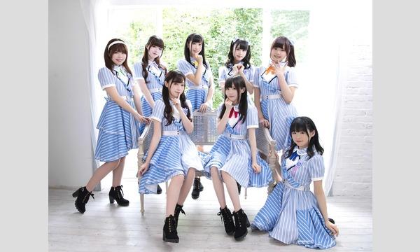2/19開催 ピュアリーモンスター Stand-Up!Records定期公演 イベント画像1