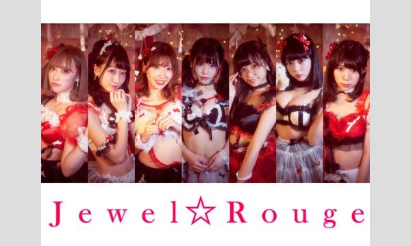 【7/10】Jewel☆Rouge「スターマイン」発売記念イベント イベント画像1